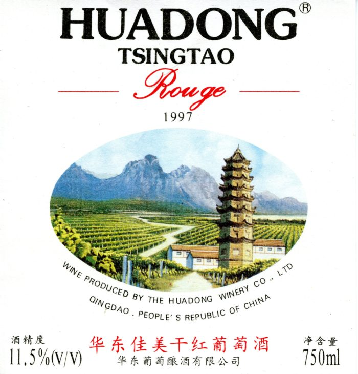 Tsingtao Rouge - 1997 - Huadong Winery