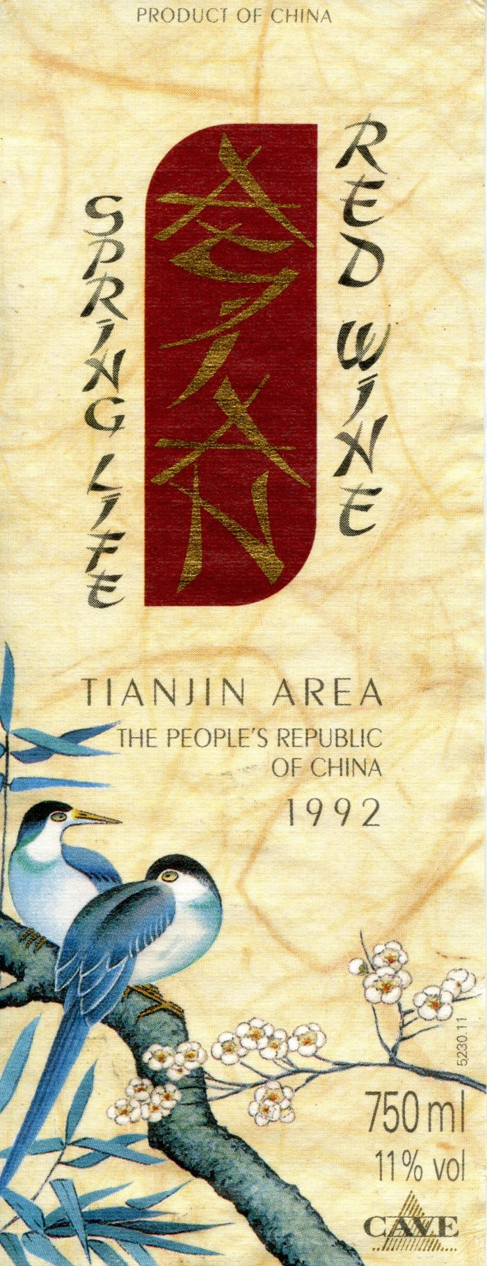 Asian Spring Life Red wine - 1992 - no produttore