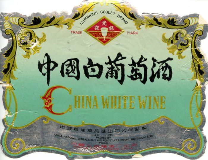 China White Wine - no annata - no produttore
