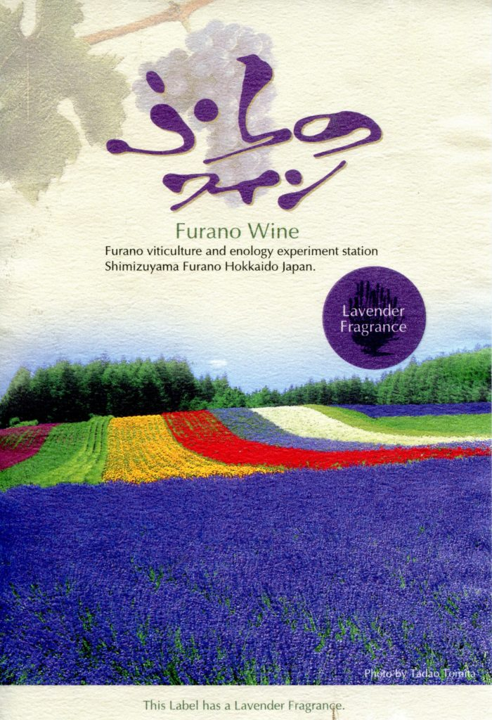 Furano Wine - no annata - Furano Winery