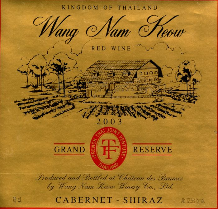 Cabernet Shiraz - 2003 - Wang Nam Keow Winery